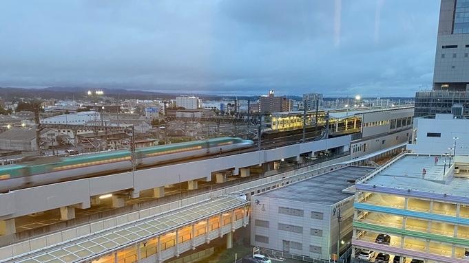 【室数限定♪トレインビュー!】客室から新幹線が見える?!!<朝食付き>