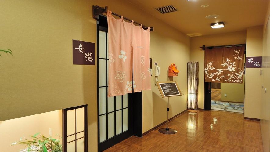 大浴場入口 平日15:00-09:00 週末祝日 AM2:00~AM5:00CLOSE(男女入替)