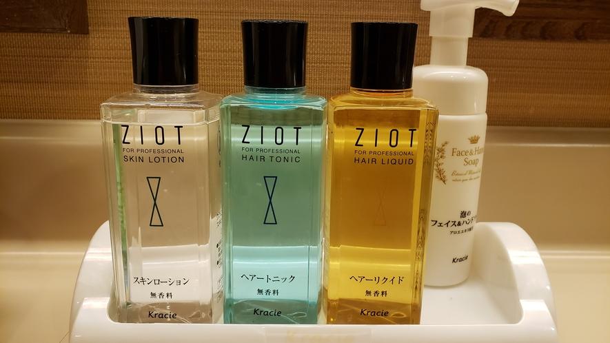 男性大浴場備品【kurasie】(リキッド、トニック、スキンローション)