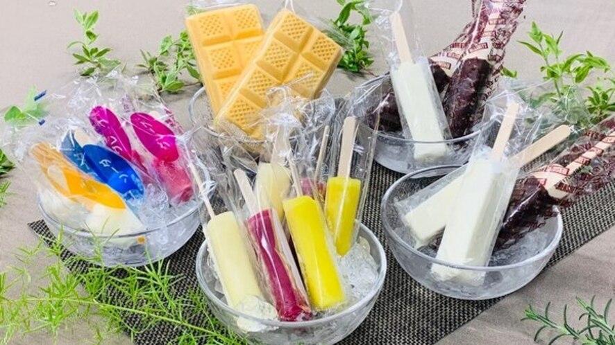 ◆期間限定 15時~25時までアイスキャンディーサービス(チョコバー&モナカ追加に♪)