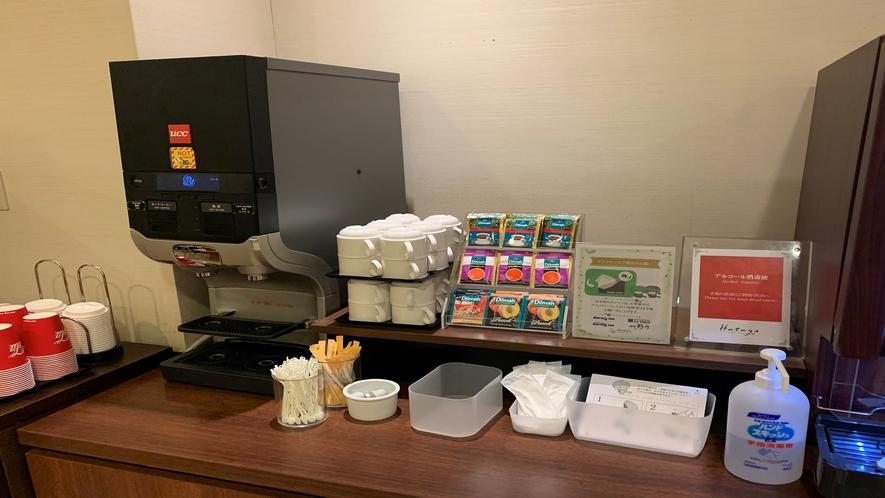 朝食会場 コーヒーマシン 各種紅茶のご準備もございます。