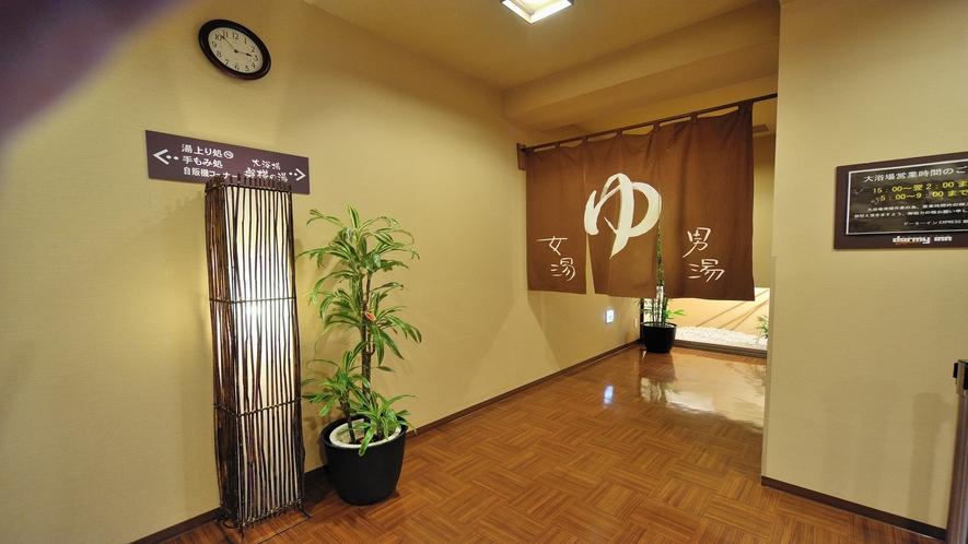 大浴場入口  日帰りスパ営業時間 15:00~22:00 最終受付 21:00