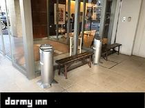 ♦喫煙所は立体駐車場横にございます。