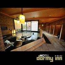 ◆男子大浴場内湯