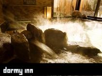 【男子】内風呂(湯温:40~41℃)