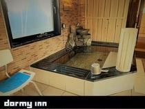 【大浴場◆強冷水風呂】(約13℃)「ととのう」に欠かせないキンキンに冷えた水風呂