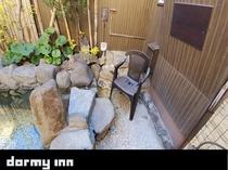 ◆ととのい椅子・露天◆