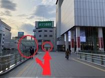 ♦④ショッピングモール(OPA)入口左手のエスカレーターもしくは正面のエレベーターで地上へ
