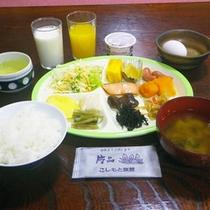 *朝食一例/バランスの摂れたメニュー◎しっかり食べて、1日元気に過ごしましょう!