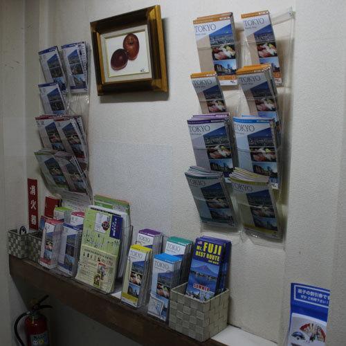 【観光案内ガイド】ガイドブック・地図、割引券等を常時ストックしております。