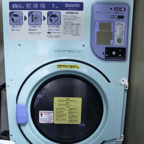 【乾燥機】洗濯から乾燥までを400円でご利用できます。ご利用時間12〜24時
