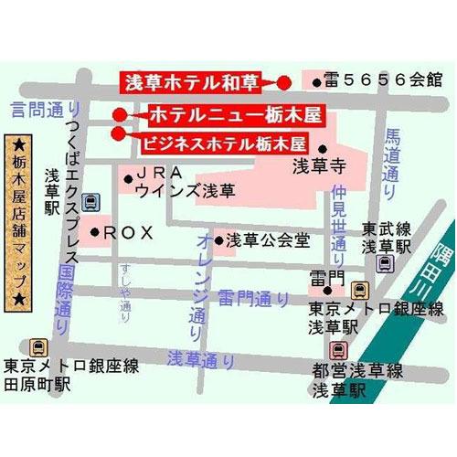 【日本語版案内地図】