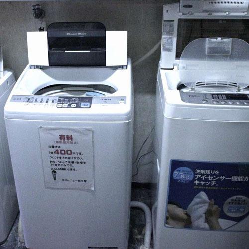 【洗濯機】洗濯から乾燥までを400円でご利用いただけます。ご利用時間12〜24時