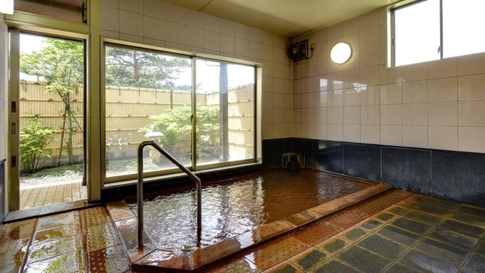◆素泊まり◆温泉で疲れを癒そう!田園風景の中で寛ぐ
