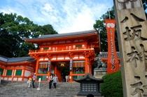 八坂神社・円山公園(徒歩約5分)