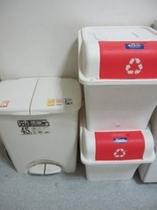 ゴミやチリは、エコの為に、リサイクルにご協力ください。