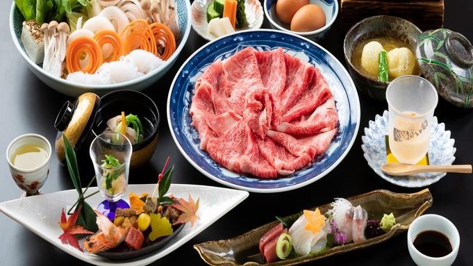絶品!特上おおいた和牛すき焼きメイン 季節の懐石料理プラン
