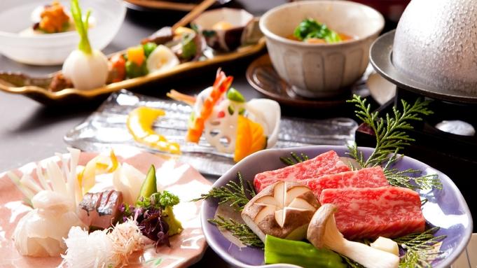 【露天風呂付】旬を味わい尽くす至福のひと時〜 夕食グレードアップ懐石プラン