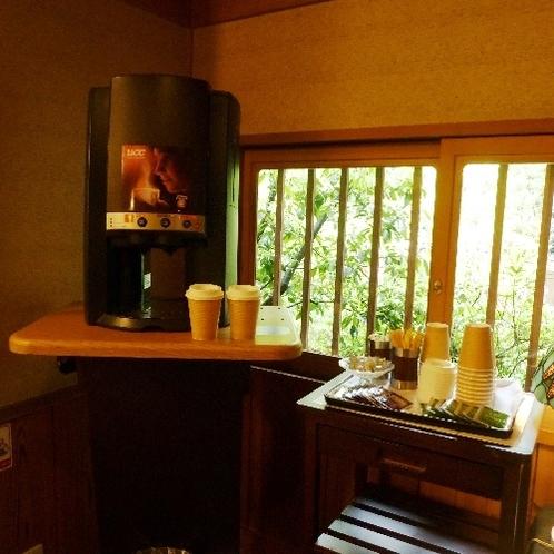 コーヒー・紅茶のサービス