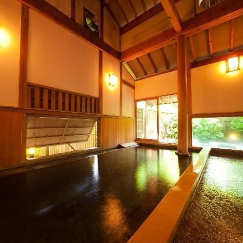田乃倉の大浴場 源流の湯(内湯)