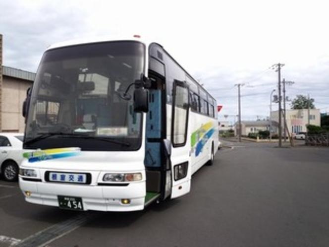 【周辺観光】 のさっぷ号バス(夏期)
