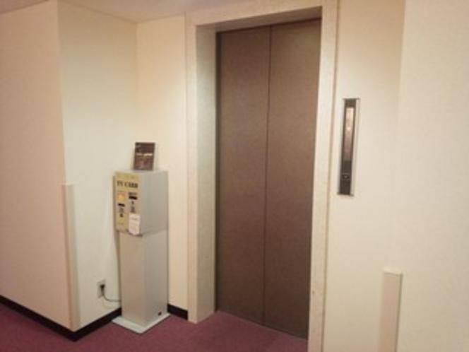 【館内施設】 エレベーター