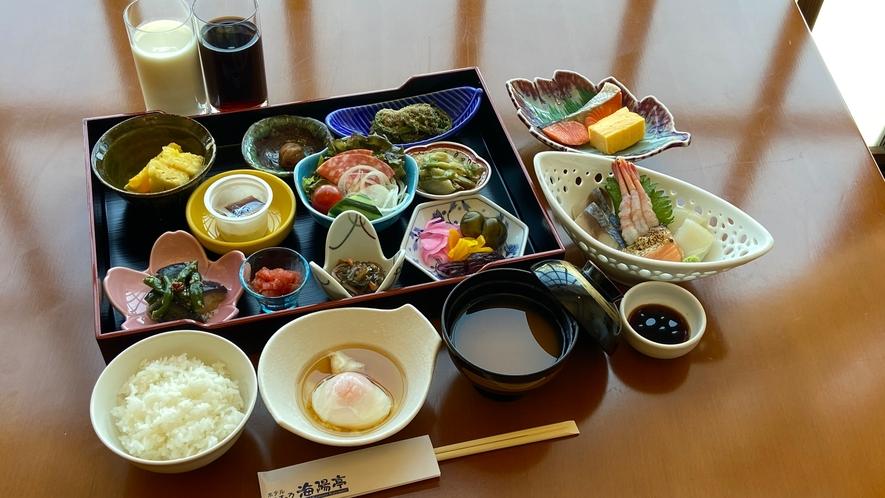 【朝食】和食セットメニュー