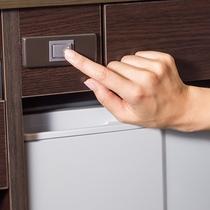 冷蔵庫のスイッチは上部にございます
