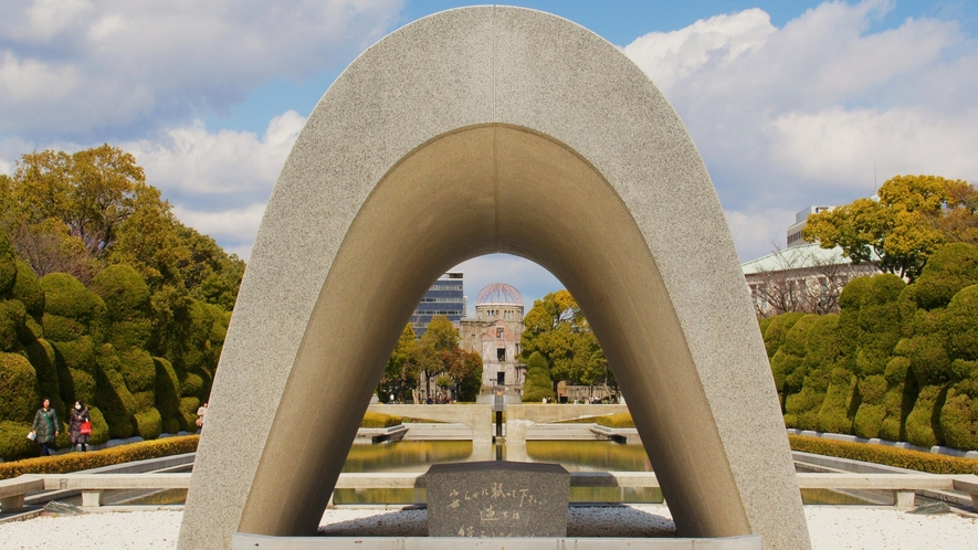 ■平和記念公園