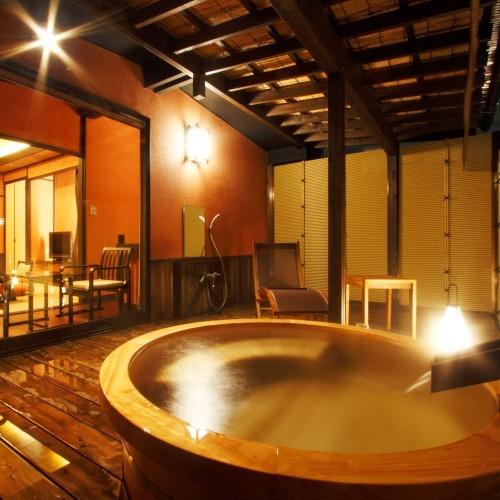 【別邸れとろ テラス付露天付客室】夜はシックに昼はまた違う趣のある露天風呂。両方ご堪能を下さい!