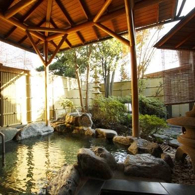 ♪♪ SEKAI NO OWARI ♪♪ 来訪宿泊記念特別プラン! 〜個室食事処〜 「現金特価」
