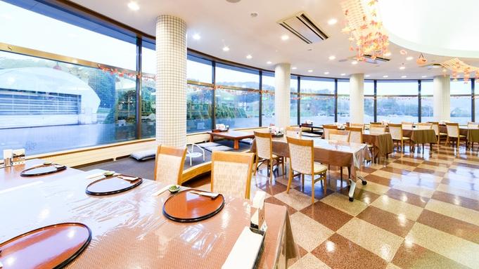 【朝食付プラン】夕食はご自身で◎桜岡湖畔に佇む一軒宿で過ごす気まま旅♪