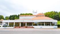 *【外観】豊かな自然に包まれた桜岡湖のほとりに位置する当館。