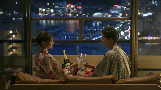 【カップル、夫婦限定】☆露天貸切、個室食確約 温泉デートプラン