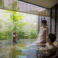 【貸切露天風呂で日帰り温泉を満喫】湯めぐりプラン (日帰り温泉)