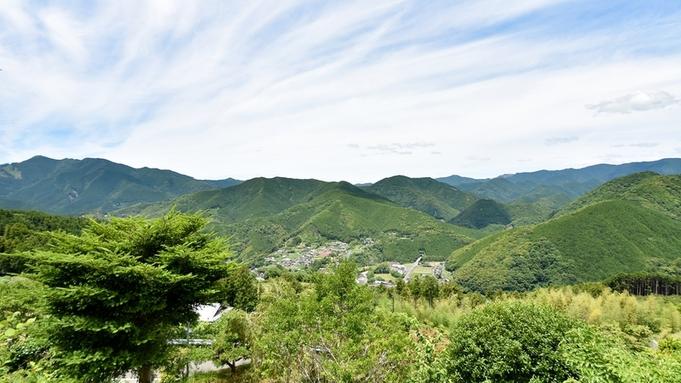 熊野古道早起き巡礼応援おにぎりプラン!【一泊二食】