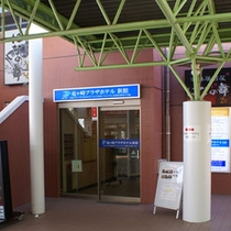 ♪新館入口