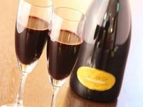 オーナーの一押しワイン♪イタリアのスパークリングワイン