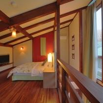 【客室/103】周囲から切り離された2階建て半吹き抜けのコテージタイプのお部屋