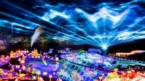 【グランイルミネーション】伊豆ぐらんぱる公園にて冬季は毎日開催する体験型イルミネーション