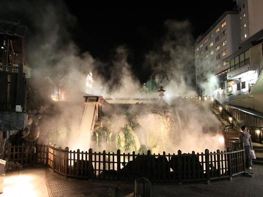 【平日限定】 学生の皆さんの温泉旅行を応援します!!素泊まりで格安旅行!