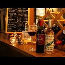 那須高原ワインお料理に合わせてお好きな方をチョイスできます
