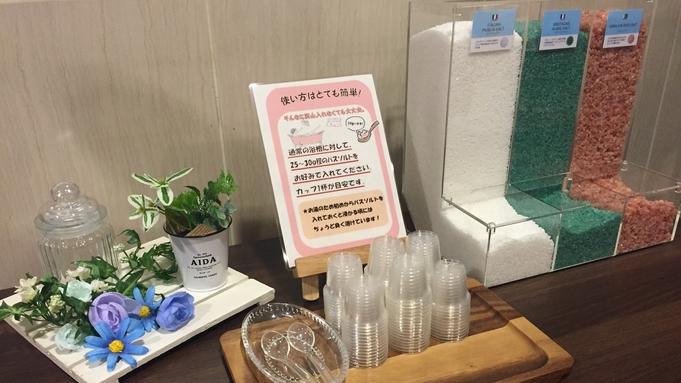【事前決済】で三密回避&返金不可だからこの価格!ホテルWBF釧路のラストミニッツセール!【素泊り】