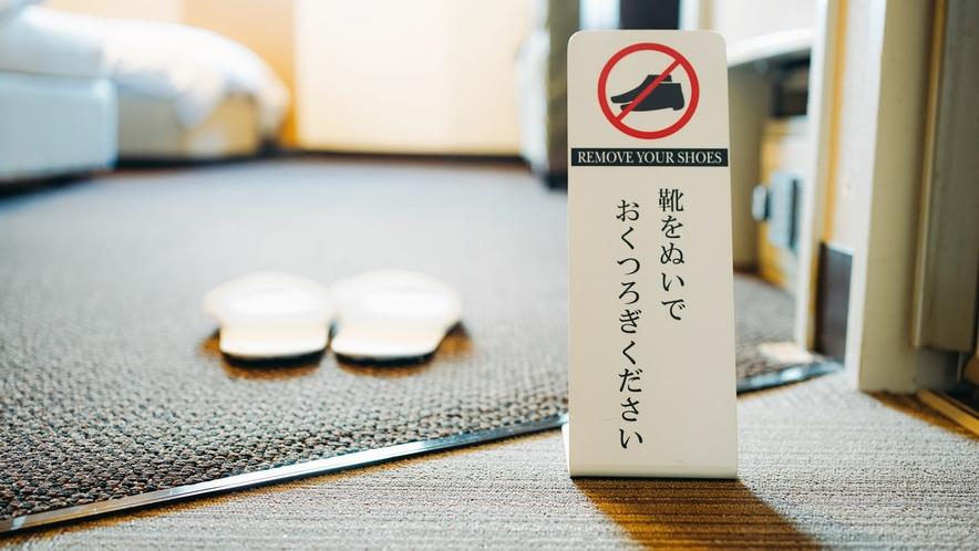 清潔に保たれたお部屋では、靴を脱いでリラックスできます♪まるでご自宅のようにご安心してお寛ぎください