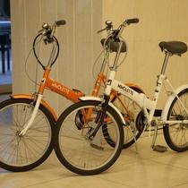 貸出自転車