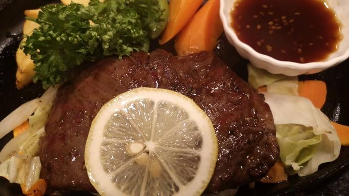 ホテル近くのお店で夕食♪港町神戸で夜ごはん+ホテルで朝ごはん☆一泊二食プラン