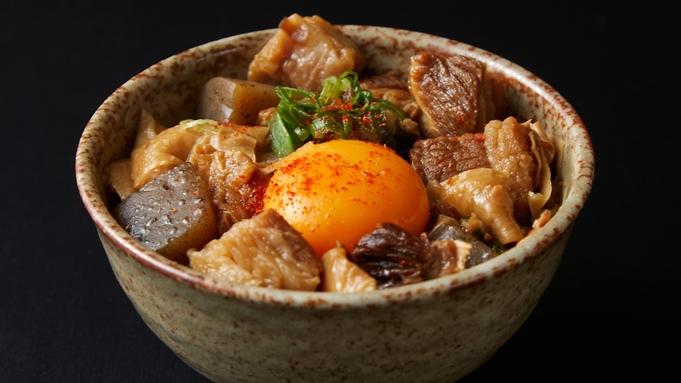 【ベーシックプラン】神戸名物「ぼっかけ」がオススメ☆和洋バイキング朝食付プラン