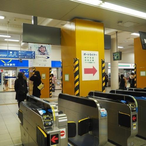 三宮駅からのアクセス2