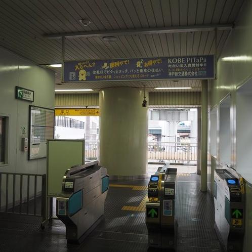 貿易センター駅からのアクセス2
