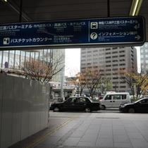 三宮駅からのアクセス5